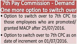 7th-cpc-demand-revise-option