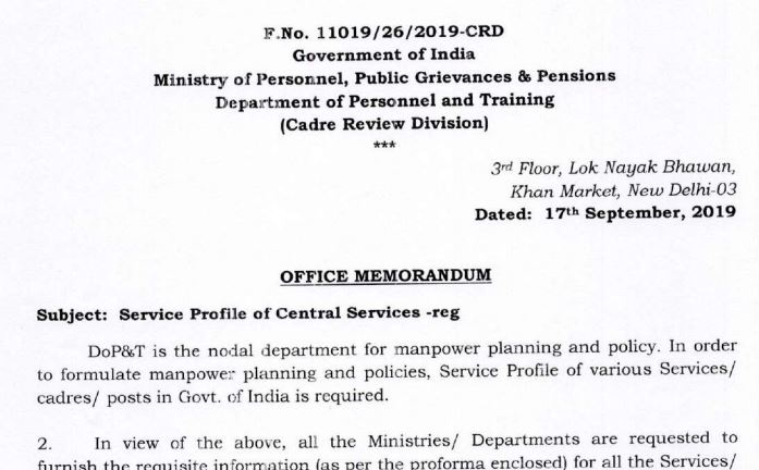 DoPT Order: Service Profile of Central Services