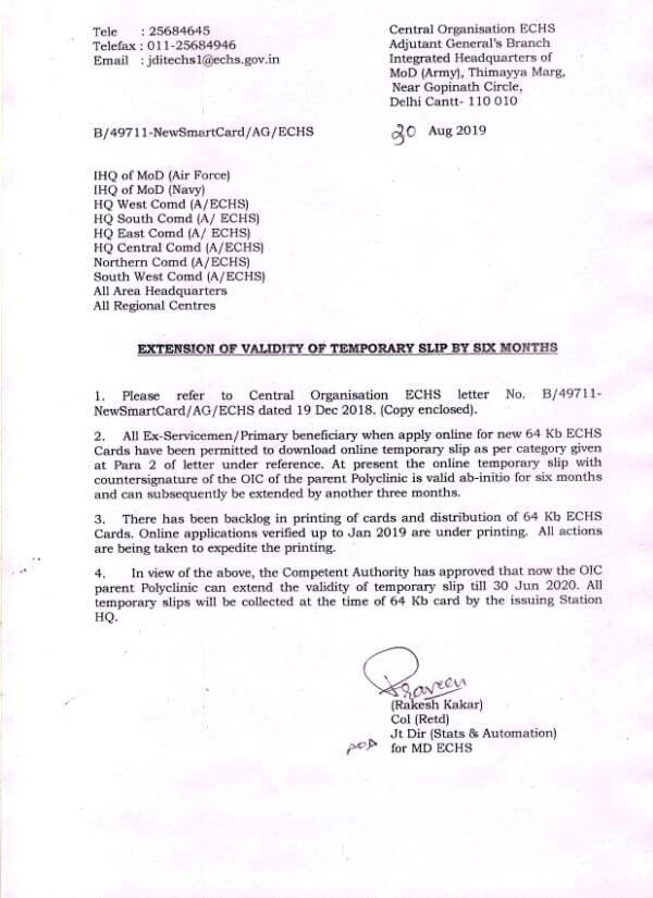 ECHS Smart Card: Extension of validity of temporary slip by six months
