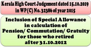 judgement-kerala-high-court-wp-c-32386-of-2015-at-staffnews