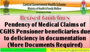 revised-guidelines-for-settlement-of-mrc-of-cghs-pensioner-beneficiaries-due-to-deficiency-in-documentation