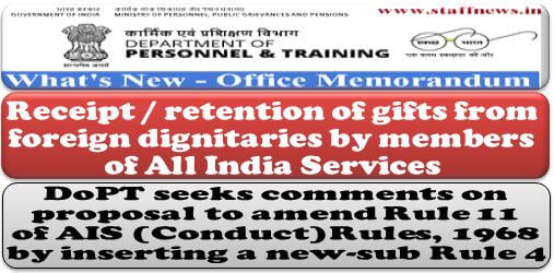 Receipt / retention of gifts from foreign dignitaries by members of All India Services – DoPT seeks comments on proposed amendment in Rules