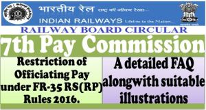 railway-board-order-officiating-pay