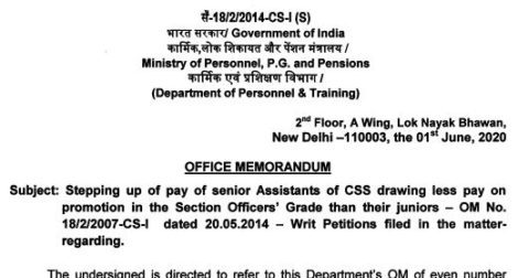 Stepping up of pay of senior Assistants of CSS drawing less pay on promotion than their juniors: Clarification on Fixation of Pay by DoPT Order dated 01.06.2020