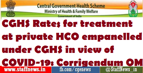 CGHS Rates for treatment at private HCO empanelled under CGHS in view of COVID-19: Corrigendum OM