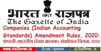 companies-indian-accounting-standards-amendment-rules-2020