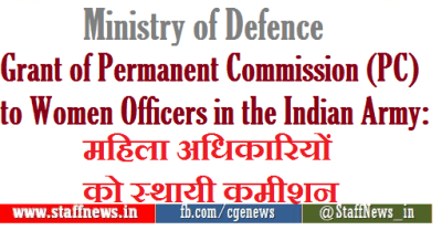 grant-of-permanent-commission-pc-to-women-officers-in-the-indian-army