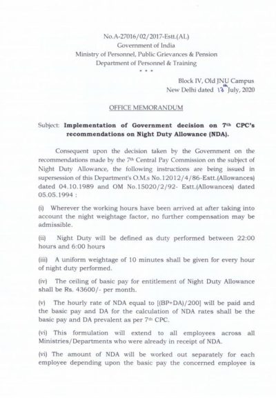 night-duty-allowance-nda-in-7th-pay-commission-dopt-om-13-07-2020-page-1
