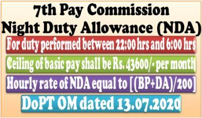night-duty-allowance-nda-in-7th-pay-commission