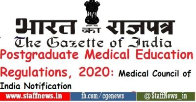 postgraduate-medical-education-regulations-2020