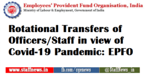rotational-transfers-of-officers-staff-epfo