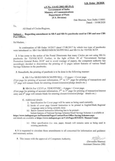 Amendment in SB-5 and SB-5A passbooks