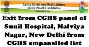 cghs-delhi-list-exit-of-sunil-hospital-new-delhi