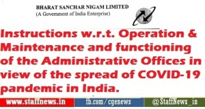 instructions-wrt-operation-maintenance-and-functioning-of-the-administrative-offices-in-view-of-the-spread-of-covid-19-pandemic-in-india