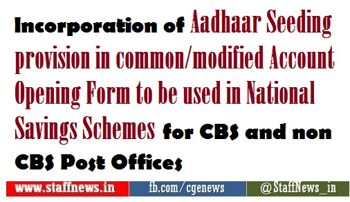 lncorporation of Aadhaar Seeding provision in common/modified Account Opening Form to be used in National Savings Schemes for CBS and non CBS Post Offices
