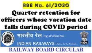 quarter-retention-for-officers-whose-vacation-date-falls-during-covid-rbe-no-61-2020