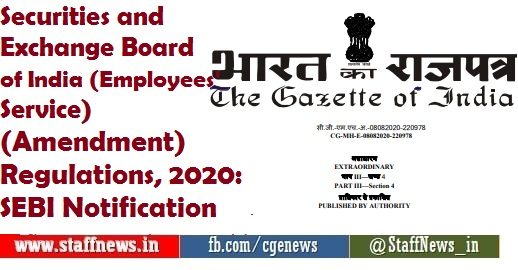 Securities and Exchange Board of India (Employees' Service)(Amendment) Regulations, 2020: SEBI Notification
