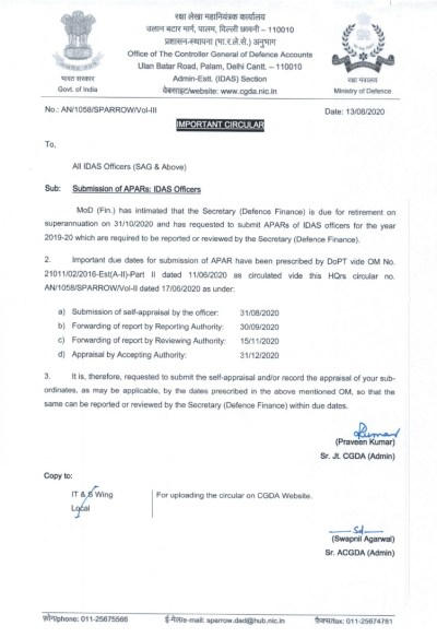 submission-of-apars-idas-officers-cgda