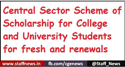 Central Sector Scheme of Scholarship for College and University Students for fresh and renewals