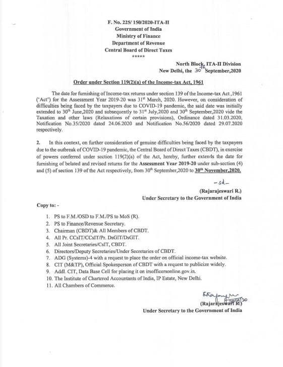 Extension of dates for filing of belated and revised ITRs for the A.Y. 2019-20: CBDT Order u/s 119 of the IT Act, 1961
