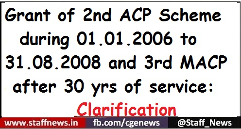 Grant of 2nd ACP Scheme during 01.01.2006 to 31.08.2008 and 3rd MACP after 30 yrs of service: Clarification