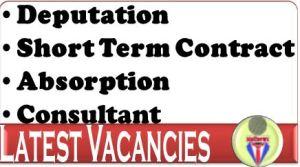vacancies-staffnews