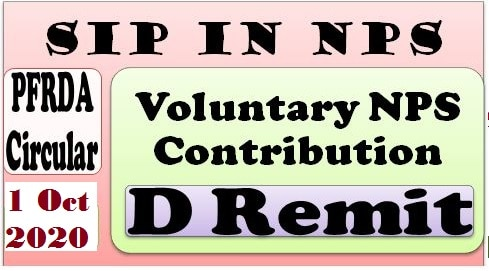 D Remit – Mode of depositing Voluntary NPS Contributions – SIP in NPS – PFRDA Circular 1 Oct. 2020