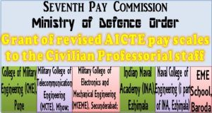 7th-pay-commission-grant-of-revised-aicte-pay-scales-mod-order