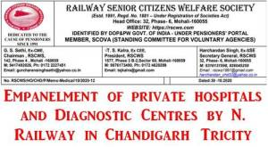 empanelment-of-private-hospitals-and-diagnostic-centres-by-n-railway-in-chandigarh-tricity