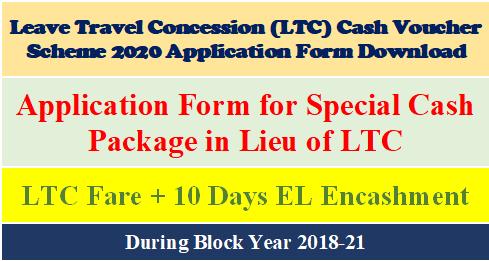 LTC Cash Voucher Scheme 2020 Application Form Download