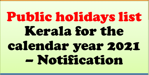 Public holidays list Kerala for the calendar year 2021 – Notification