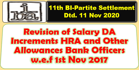 revision-of-salary-da-increments-hra-other-allowances-bank-officers-w-e-f-1st-nov-2017