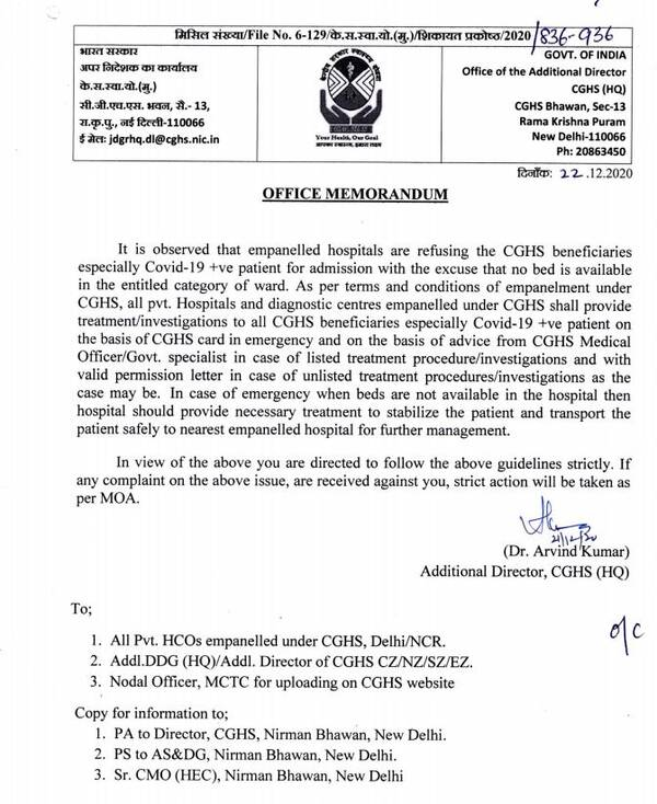 Guidelines regarding treatment of CGHS beneficiaries especially Covid-19 +ve patient in empanelled HCOs in Delhi-NCR