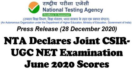 Joint CSIR-UGC NET Examination June 2020 Scores declares by National Testing Agency (NTA)