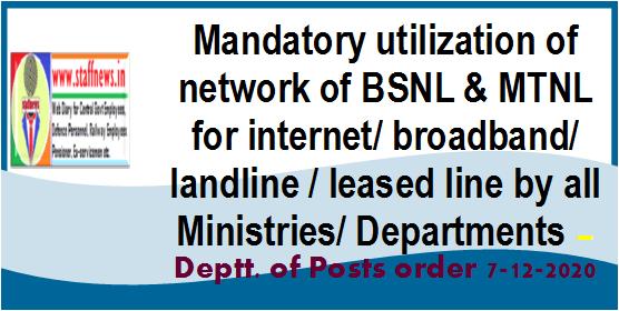 Mandatory utilization of network of BSNL & MTNL for internet/ broadband/ landline / leased line by all Ministries/ Departments – Deptt. of Posts order 7-12-2020
