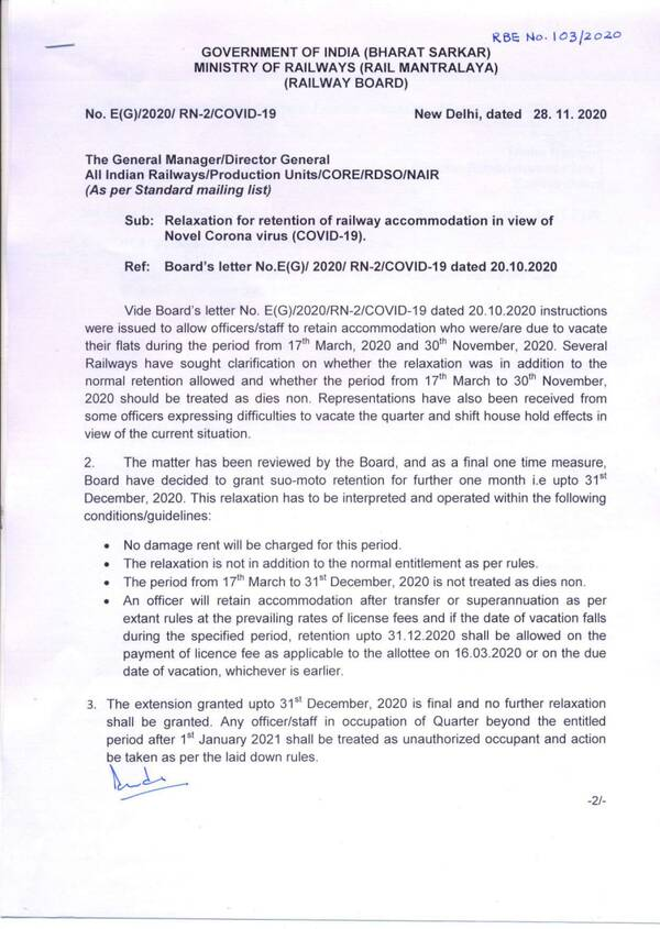 Relaxation for retention of railway accommodation in view of Novel Corona virus (COVID-19) : Railway Board RBE No.103/2020