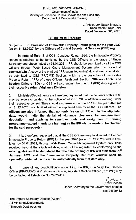 Submission of Immovable Property Return (IPR) for the year 2020 (as on 31.12.2020) by the Officers of CSS: DoPT