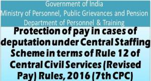 7th-cpc-protection-of-pay-rules-in-cases-of-deputation-dopt-om