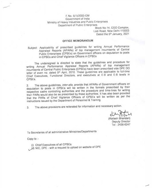 Applicability of prescribed guidelines for writing APARs of top management incumbents of CPSEs on deputation in CPSEs and CVOs in CPSEs