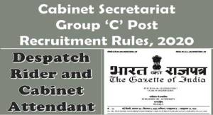 cabinet-secretariat-despatch-rider-and-cabinet-attendant-group-c-post-recruitment-rules-2020
