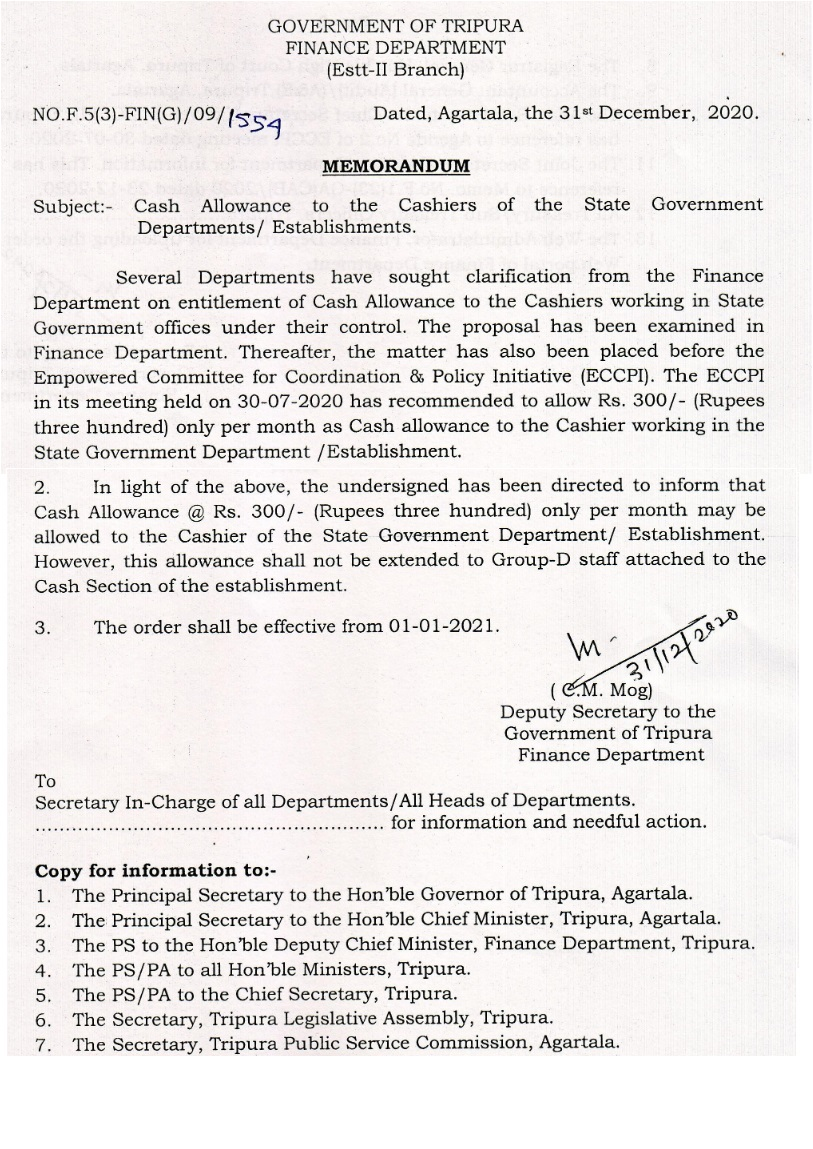 Cash Allowance to the Cashiers of the State Government Departments/ Establishments – Tripura