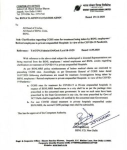 clarification-regarding-cghs-rates-for-treatment-being-taken-by-bsnl-employees