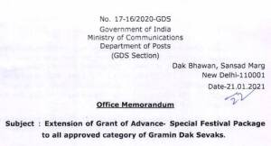 extension-of-grant-of-advance-special-festival-package-to-gramin-dak-sevaks