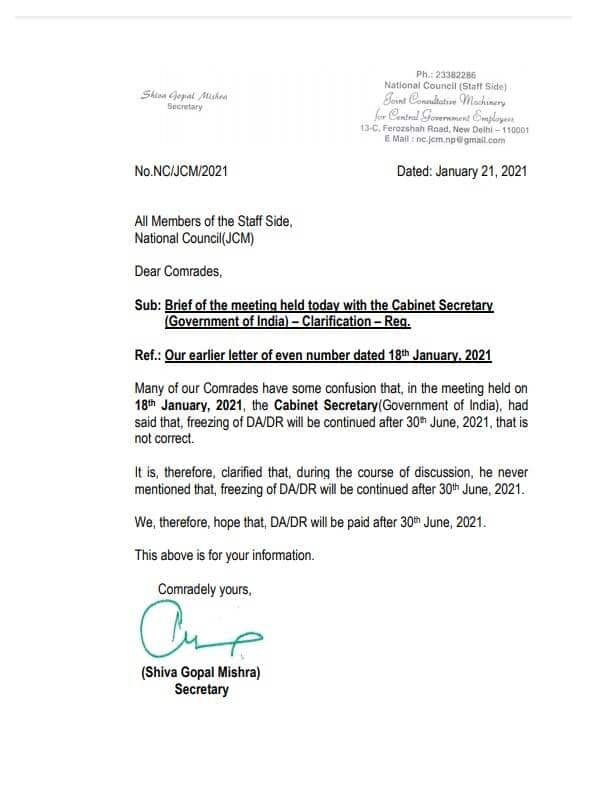 Freezing of DA/DR will be continued after 30th June, 2021 – that is not correct: Clarification by NC JCM