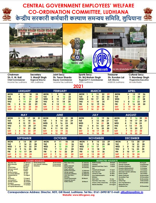 List of holidays Year 2021 in the Central Govt. offices located in Ludhiana – CGEWCC Ludhiana