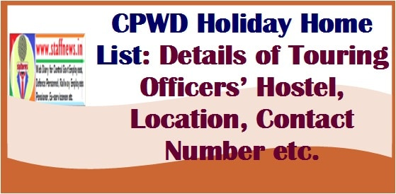 cpwd-holiday-home-list-details-of-touring-officers-hostel-location-contact-number-etc