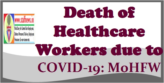Death of Healthcare Workers due to COVID-19: MoHFW Data