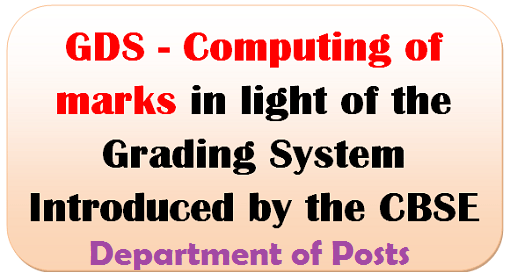 GDS – Computing of marks in light of the Grading System Introduced by the CBSE