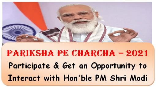 pariksha-pe-charcha-2021-participate-get-an-opportunity-to-interact-with-honble-pm-shri-narendra-modi