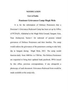 pensioner-grievances-camp-by-pcda-p-at-magh-mela